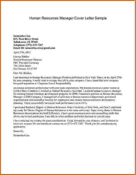 cover letter for hr administrator job