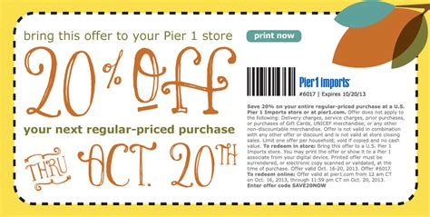 Pier 1 Imports: 20% off Printable Coupon