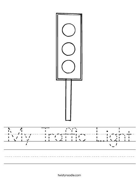 my traffic light worksheet twisty noodle