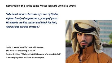 andalusian poetry jewish personal