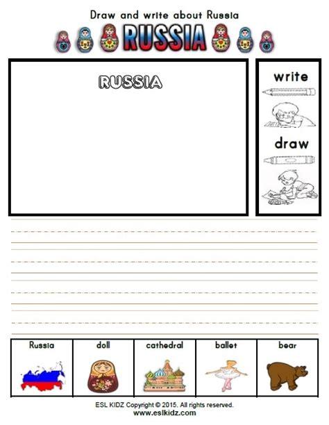 russia worksheets activities games  worksheets  kids