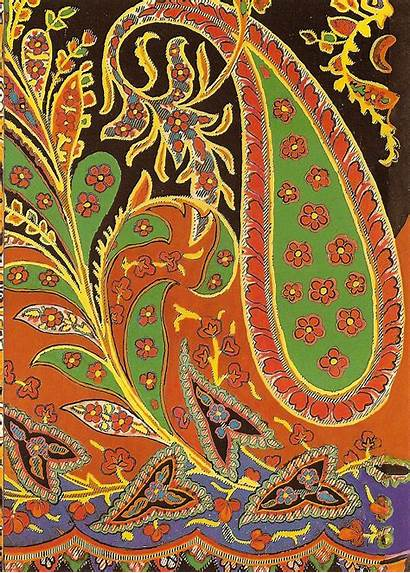 Paisley Pattern Background Textile Trendy Modern Vector