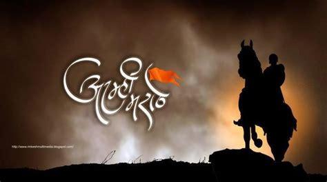 Shivaji raje hd full | movie free. Hd Shivaji Maharaj Wallpaper by hrishikeshbibrale on ...