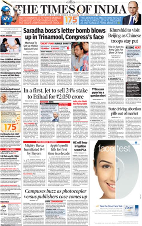 audit circulation bureau times of india classified advertisement charges toi