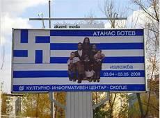 Macedonians in Greece Turkey & Macedonia