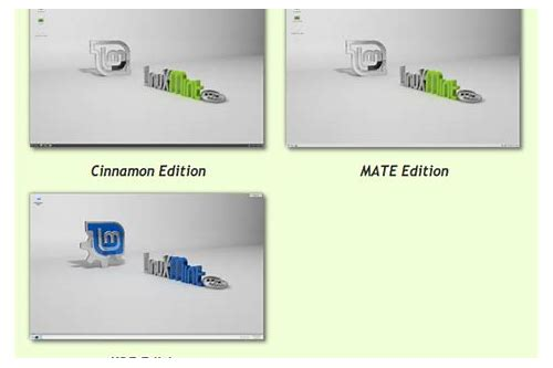 linux mint 17 mate deutsch descargar 64 bit