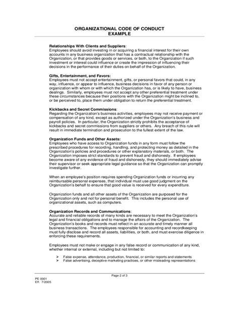 organizational code  conduct