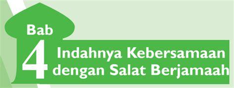 Kumpulan soal uas / pas smp/mts kelas 9 semester 1 (ganjil) kurikulum 2013 dan ktsp tahun 2021. Kunci Jawaban Buku Bahasa Indonesia Kelas 7 Kurikulum 2013 ...