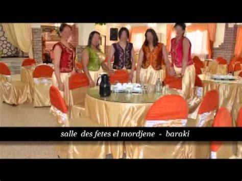 chaise salle des fetes salles des fêtes el mordjen baraki alger