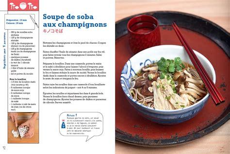 cuisine japonaise les bases livre de cuisine japonaise pdf gourmandise en image