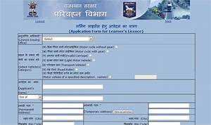 now apply online for obtaining learning license doit c With apply for driving license learning