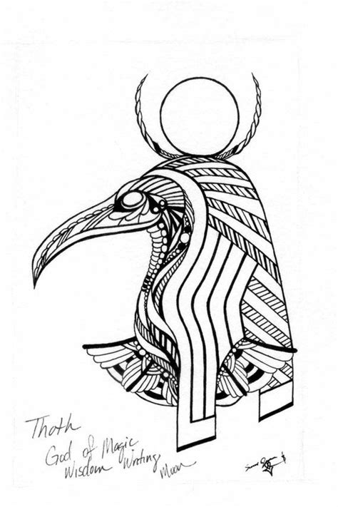 Thoth PRINT Egyptian, God, Gods, Mythology, Wisdom, Magic