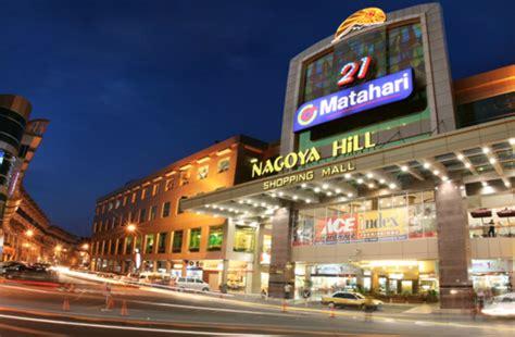 Nagoya Hill Hotel Free & Easy