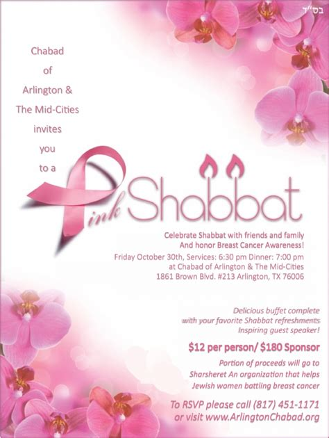 pink shabbat chabad arlington mid cities