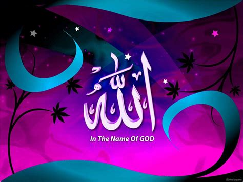 Islamic,urdu Hadees,urdu Artical,