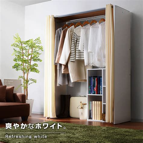 Slim Wardrobe Closet by Ymworld Closet Storing Clothes Shelf Closet Hanger Wooden
