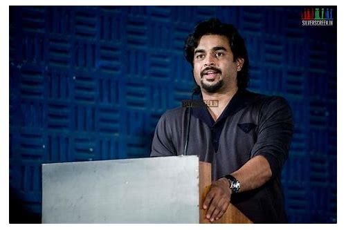 gravity full movie free download in tamil