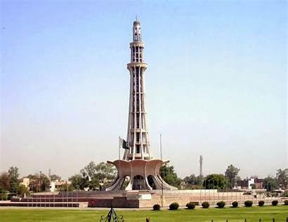 Pakistan Cities Faisalabad Lahore Amazing Minar