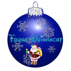 weihnachtskugel  weihnachtskugeln schneekugel kugeln