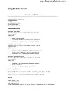 basic computer skills on a resume exles of resumes best photos printable basic resume templates free with regard to sle 87