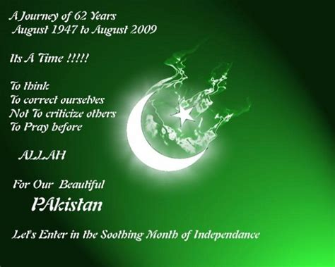 Pakistan Independence Day Wallpapers Hd Pictures  One Hd