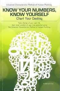 numbers   chart  destiny book   bernard yeo dr