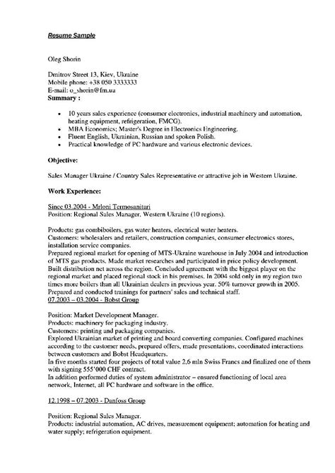 sle resume for sales executive fmcg free sles