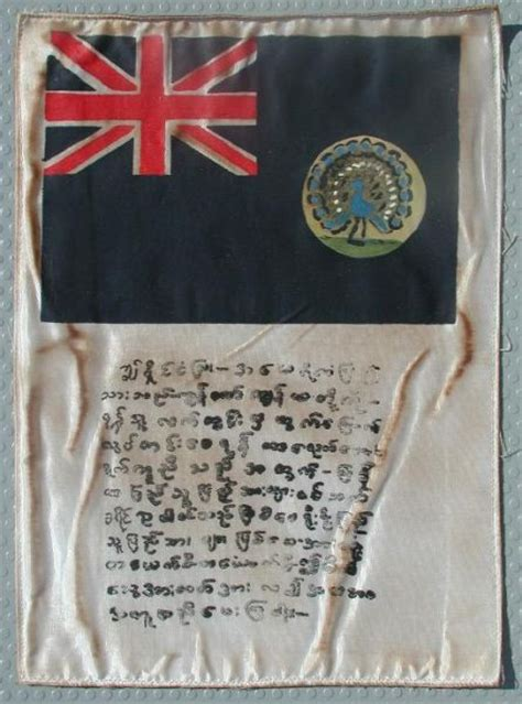 cloth blood chit burmese flag wwii uk controlled burma
