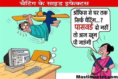 Funny Cartoons Jokes For Facebook