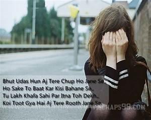 top sad love hindi shayari for girlfriend quotes sayings ...