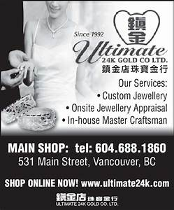 Ultimate 24K Gold Co - Vancouver, BC - 531 Main St Canpages