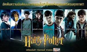 Harry Potter 1 Vo Streaming : mono29 top of all universe 7 8 mono29 tv official site ~ Medecine-chirurgie-esthetiques.com Avis de Voitures