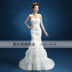 romantic strapless korea style sexy flower mermaid tail With mermaid tail wedding dress