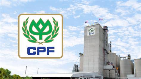 CPF ประกาศจ่ายเงินปันผล ผลประกอบการมีกำไร ปี2563 มีแววสดใส - ZaWebsite