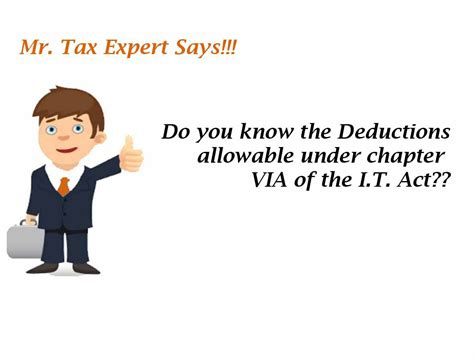 income tax deduction fy   ay