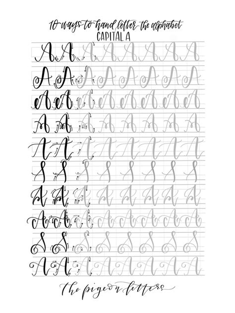 hand lettering practice sheets  ways  hand letter
