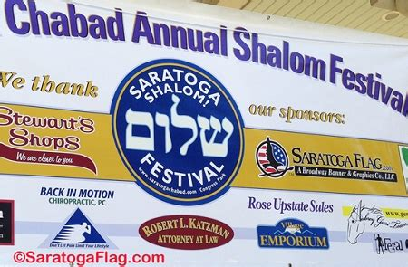 shalom festival vinyl banner