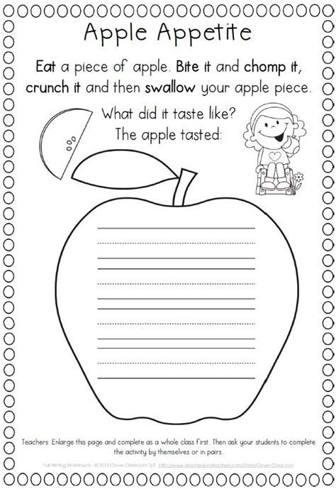 fall writing worksheets about fall word work and reading