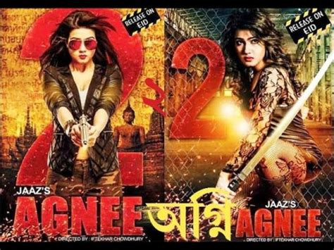 agnee bengali full movie download 720p