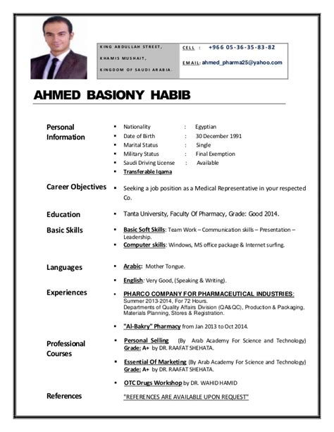 Basic Information For A Resume by Dr Ahmed Habib Resume