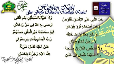 download mp3 sholawat terbaru ahbabul musthofa