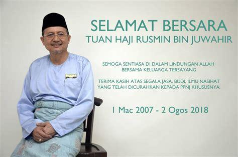 selamat bersara tuan haji rusmin bin juwahir mantan pengurus besar ppnj pertubuhan peladang