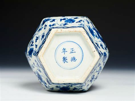 Ming Dynasty Marks On Vases by Porcelain Vase Zhengde But From The Wanli