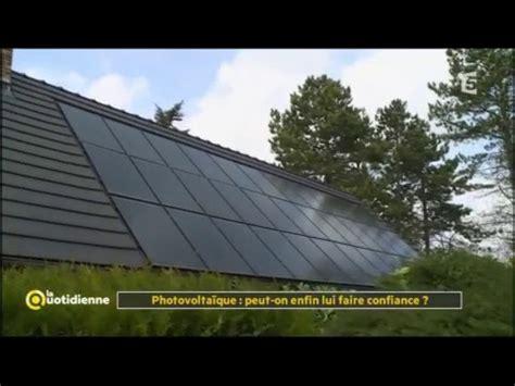 Sunlight Detect  Kit Solaire Installation Extel Doovi