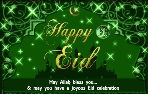 eid mubarak gif messages  wishes   whatsapp