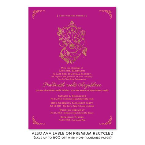 Indian Ganesha Wedding Invitations on Seeded Paper by