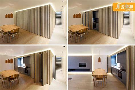autocad kitchen design ایده طراحی آشپزخانه پنهان آرل 1395