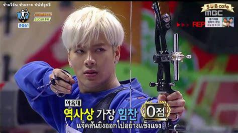 GOT7 Thai Sub - 160209 [Thai Sub] ISAC 2016 - GOT7s Mark ...