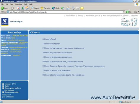 Peugeot 206 Wiring Diagram Software by Peugeot Wiring Diagrams Repair Manual Order