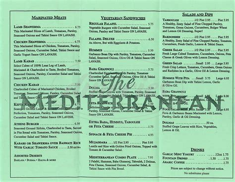 mediterranean cuisine menu the mediterranean menu concord dineries
